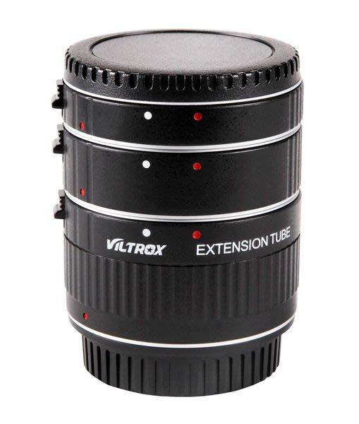 呈現攝影-Viltrox DG-C 近攝接環組 自動對焦接寫環組 Canon 金屬接口 EF/ EFs 都適用12/20/36mm