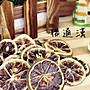 【聯通中藥】台灣新鮮現採 §檸檬乾 150g $...