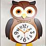 立體貓頭鷹造型擺鐘 木製咖啡色掛鐘大鐘面時鐘 可愛風靜音時鐘藝術造型鐘招財客廳鐘書房間營業場所都適用 促銷款【歐舍傢居】