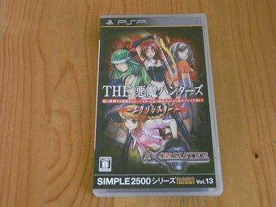 【小蕙館】PSP~ SIMPLE 2500系列 Vol.13 THE 惡魔狩獵團 退魔修女 (純日版)
