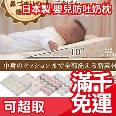 免運 日本製 COCODESICA 六...