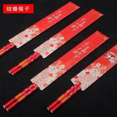 一次性筷子 結婚婚禮餐具喜慶高檔獨立包裝紅色竹筷子 100雙