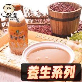 金德恩 台灣製造 24瓶組 養生豆奶系列 245ml/瓶 - 三種口味可選/養生豆奶/養生米奶/養生杏仁奶