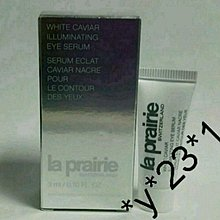 2支 La Prairie White Caviar Illuminating Eye Serum 白鱘魚子亮膚緊緻眼部精華素