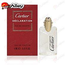 【艾莉❤美妝小舖】Cartier Declaration 卡地亞宣言男性淡香水4ml~225