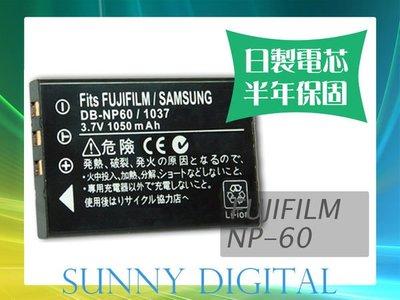 陽光 ACER NP~60 NP60 日製電池 CR~6530