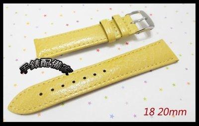 手錶配備家~ 20mm 高級義大利小牛皮製 鵝黃色款 可替換愛瑪士 AIGNER 等高級腕錶