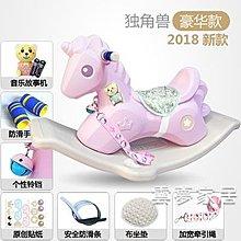寶寶搖椅馬塑料音樂嬰兒搖搖馬大號加厚兒童玩具周歲禮物小木馬車
