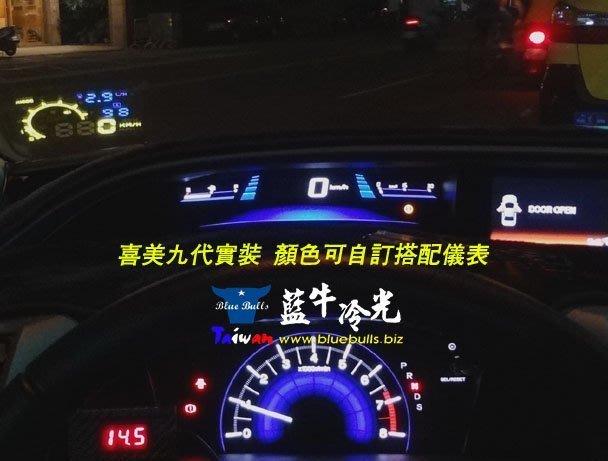 【藍牛冷光】ASH 4C OBD HUD CRV HRV FIT LIVINA E39 E46 X5 T4 VR6 T5