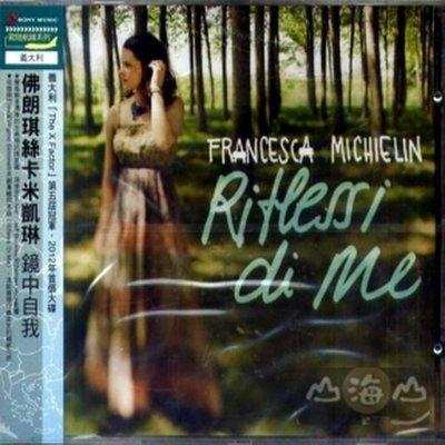 【出清價】鏡中自我(進口) Riflessi Di Me/佛朗琪絲卡米凱琳---88725457532