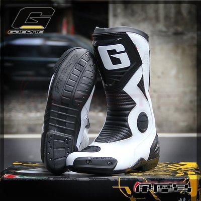 伊摩多※義大利 GAERNE G-EVOLUTION FIVE 白 賽車靴 複合防滑橡膠鞋底 現貨