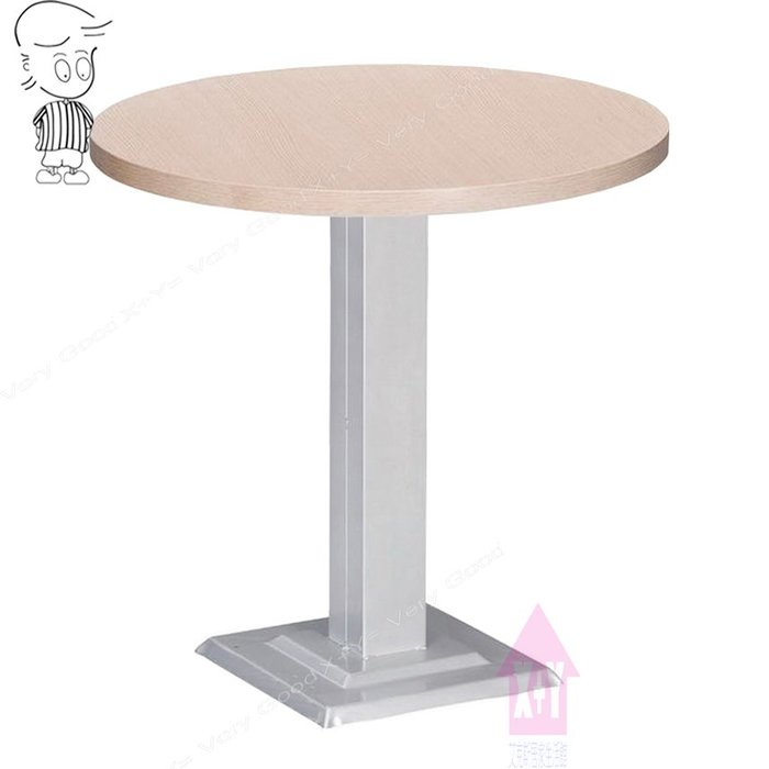 【X+Y時尚精品傢俱】現代餐桌椅系列-艾怡 2尺圓桌(711B烤銀腳).餐桌.洽談桌.早餐桌.另有2.5尺.摩登家具