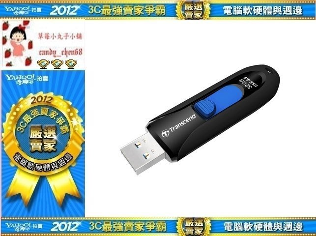【35年連鎖老店】創見JetFlash 790 32GB 隨身碟有發票/公司貨/可全家/TS32GJF790K