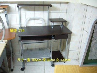 長型胡桃電腦桌4 (台北地區免運費)