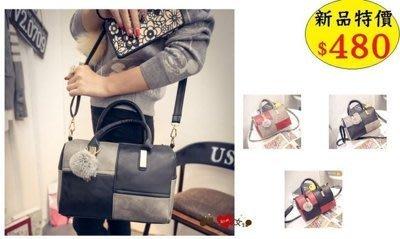 茱麗YA~《C11》韓版時尚拼接簡約波士頓包單肩包手提包側肩背包枕頭包包
