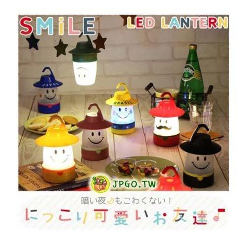 【JPGO日本購】瑕疵99特賣~日本進口 SPICE Smile LED 微笑提燈 露營燈 夜燈~紅色Mr. 紅色