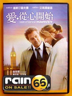 ⊕Rain65⊕正版DVD【愛從心開始】-理性與感性-艾瑪湯普遜*雨人-達斯汀霍夫曼(直購價)