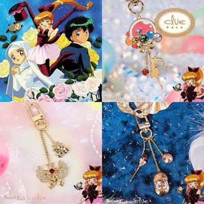 時空錶行~clue x 怪盜圣少女 韓國專柜代購新款金屬鑰匙鍊包包耳機掛鍊配飾