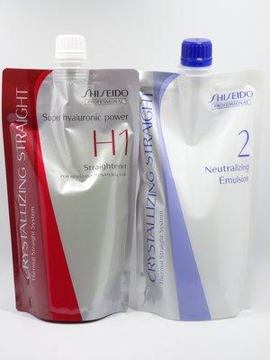 (華明)日本SHISEIDO 資生堂 水質感 H 燙髮劑(1+2)劑 (一般髮.自然捲.專用)最頂級的離子燙藥水