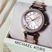 國際精品(MK) MICHAEL KORS 都會時髦 輕奢華三眼流行腕錶 MK6110
