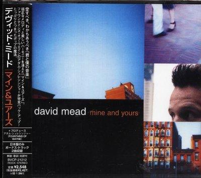 K - David Mead - mine & yours - 日版 +2BONUS OBI