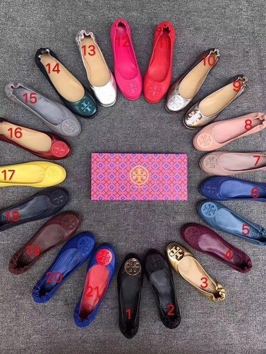 NaNa代購 Tory Burch 平底鞋 多色可選 羊皮鞋底 超柔軟舒服 四季鞋 休閒漂亮 附代購憑證