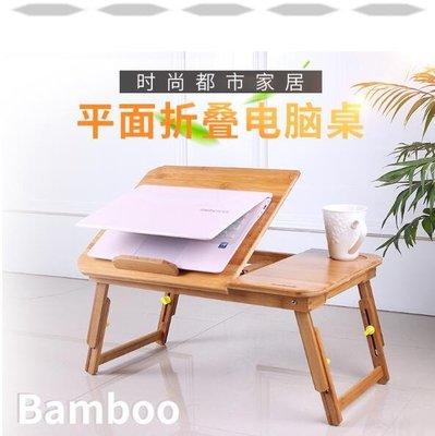 筆記本電腦做桌床上書桌家用移動可折疊懶...