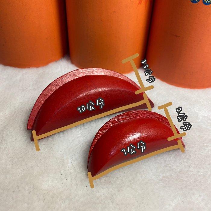 【佛讚嘆】(中聖杯)傳統 擲筊 木製 聖筊 聖杯 擲杯 廟用 家用 神明桌