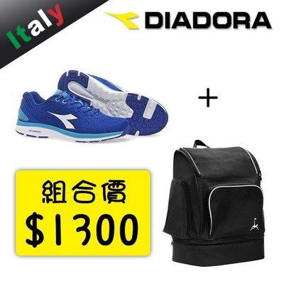 樂買網 Diadora 女慢跑鞋 走路...