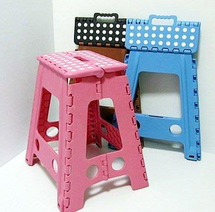 【阿LIN】174322手提折疊椅子 摺疊凳45公分(帶點) 好收納不佔空間 攜帶方便