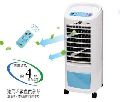 【EASY】現貨/德國北方 AC-5507 NORTHERN 水冷氣 水冷扇