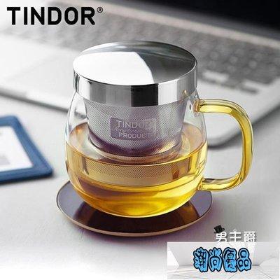 泡茶杯耐熱玻璃杯茶杯水杯不銹鋼透明泡茶帶蓋過濾花茶杯杯子【潮尚優品】