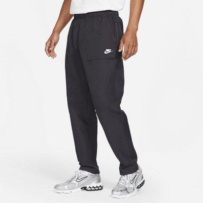 南◇ 2021 3月 NIKE NSW 黑色 刺繡LOGO 直筒 休閒褲 運動長褲 黑色 CZ9928-010 口袋
