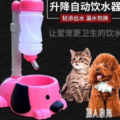 寵物碗桿式寵物狗狗飲水器泰迪水壺可升降喝水喂水喂食 DJ4605