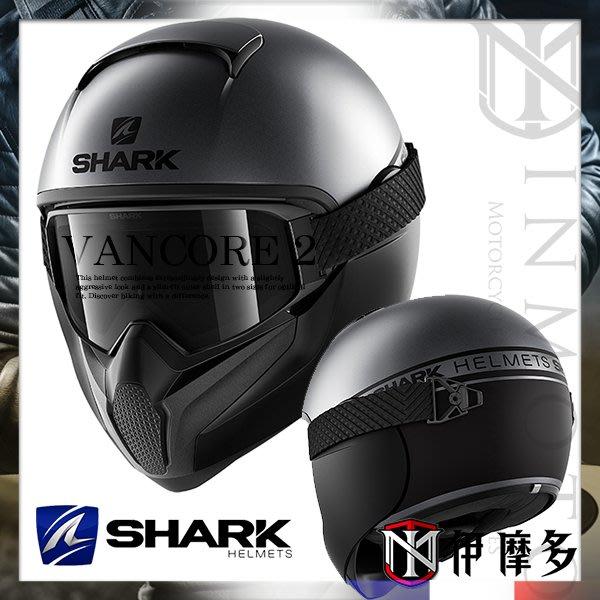 伊摩多※新版法國 SHARK VANCORE 2 全罩安全帽 Street-Neon 眼鏡溝HE3960AKK 灰黑黑
