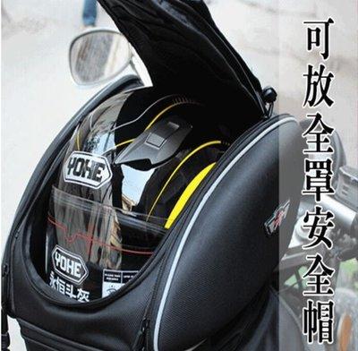 【尋寶趣】磁吸式硬殼油箱包 可放全罩安全帽 重機/後座包/馬鞍袋/GIVI可參考 PB-G-XZ-002