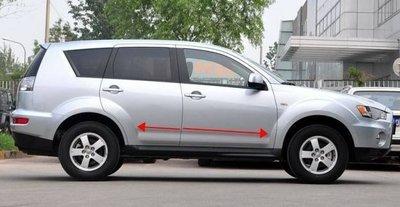 【車王小舖】三菱 Outlander 車身飾條 車身防撞條 車門防護條 裝飾條