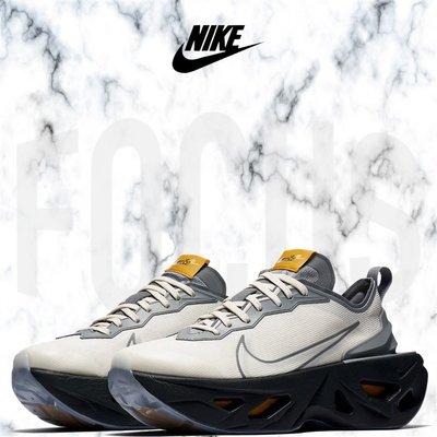 【FOCUS】全新 NIKE ZOOM x VISTA GRIND 灰白黑 透明 厚底 女鞋 BQ4800-101