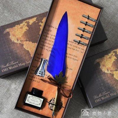 歐式復古羽毛筆套裝蘸水鋼筆筆座禮盒裝實用生日送男女生老師禮物