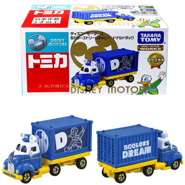 【附發票 3C小苑】DS15648 麗嬰 正版迪士尼 DM 經典 DREAM 貨櫃小車-唐老鴨 經典夢想車 唐老鴨貨櫃車