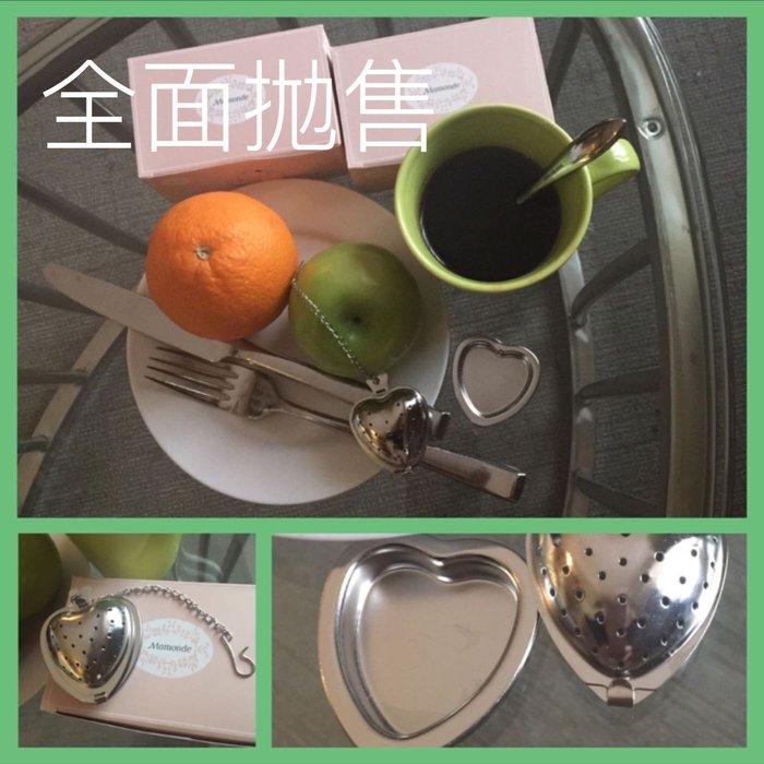 【福報來了】清倉價食用级濾茶器,可爱心型,含底座 清倉價(總價超過299,易付免運費)