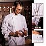 [精品時尚小屋] CHECKED OUT廚師工作服男長袖秋冬裝餐廳廚房衣服烘焙餐飲廚師服