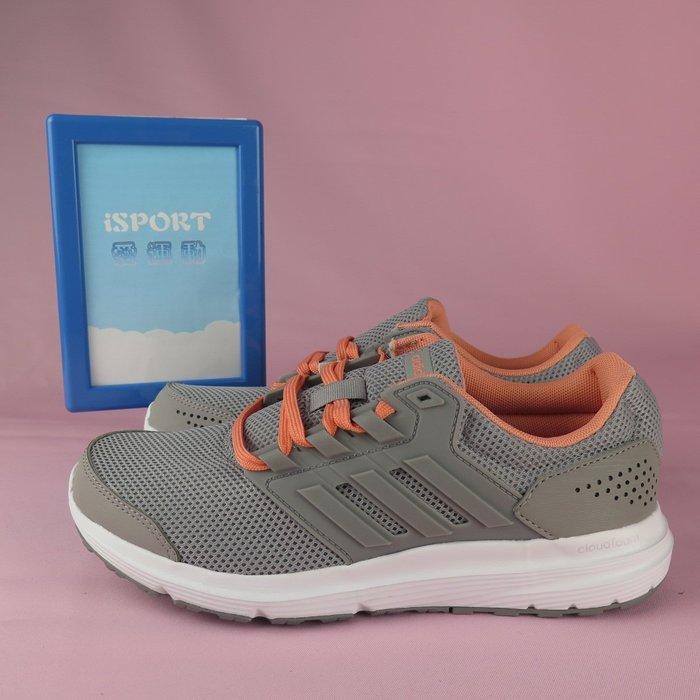 【iSport愛運動】adidas GALAXY 4 休閒鞋 慢跑鞋 公司貨 B43834 女款