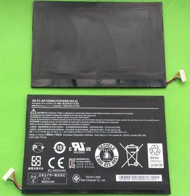 原廠ACER Iconia Tab W510 W510P P3-171 A3-A10 AP12D8K A3-A11電池