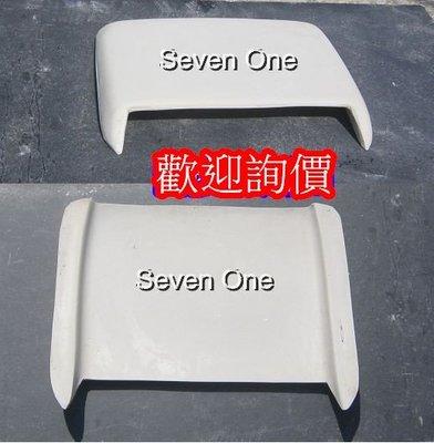 ☆ SEVEN ONE ☆  車頂 進氣孔 (修改通用型)