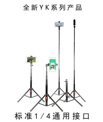 特惠價 可手持也可三腳架設置 主播手機直播支架三腳架 多功能自拍視頻攝影三角架 藍芽自拍腳架 自拍棒