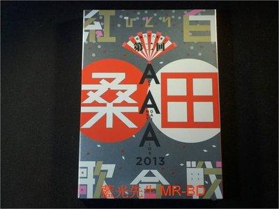 [藍光BD] - 桑田佳祐 2013 昭和八十八年度 第二回紅白歌合戰 Act Against AIDS BD-50G