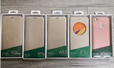 OPPO原廠手機殼 R9Plus/ R11s/ A73/ F1s/ A75/ A75s 新北市