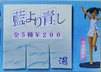 YUJIN SR SERIES AI YORI AOSHI 青出於藍 水無月千香 水無月妙子 櫻庭葵 美幸繭 蒂娜佛斯特 扭蛋套裝 (BUY-92825-CW)