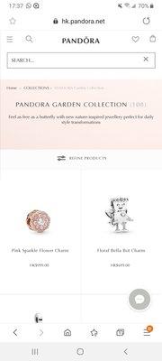 pandora,8折發售,有意pm